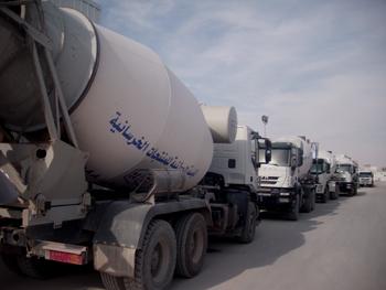 الشركة السعودية العقارية بشارع العليا العام بالرياض